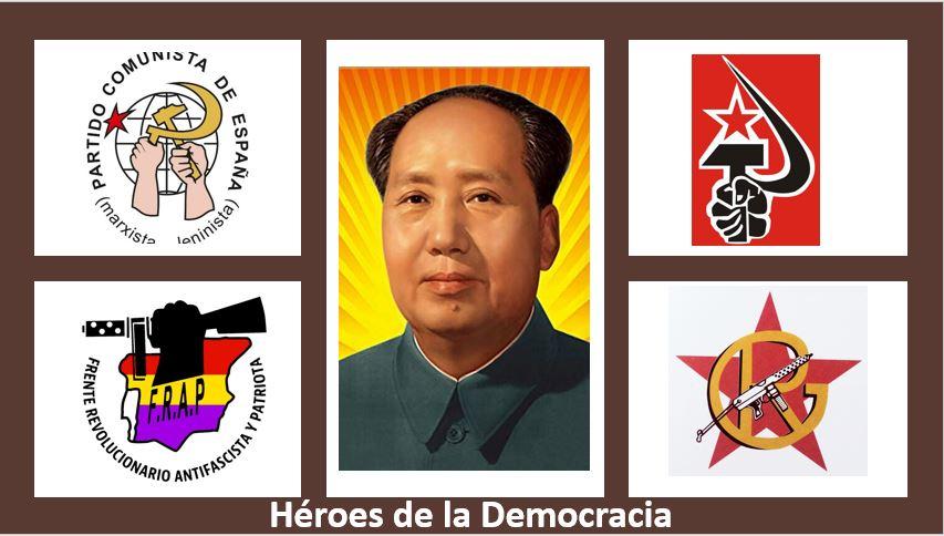 Heroes de la Democracia ...y antifranquistas