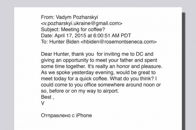 Email de Hunter Biden a Pozharskyi