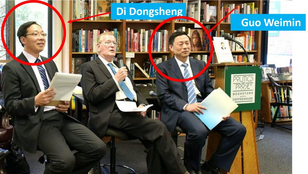 Di Dongsheng el 17 de septiembre en la librería Prose and Politics de Washington