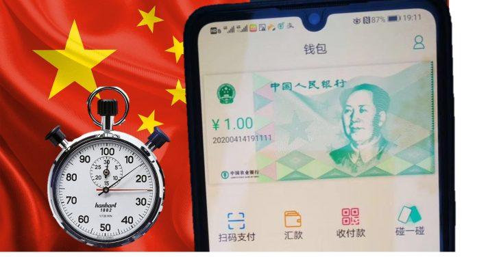 Yuan digital con fecha de caducidadYuan digital con fecha de caducidad